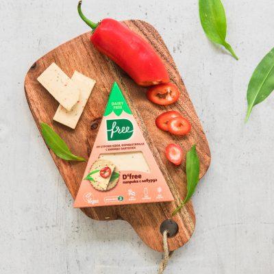 D'free Paprika with wild garlic