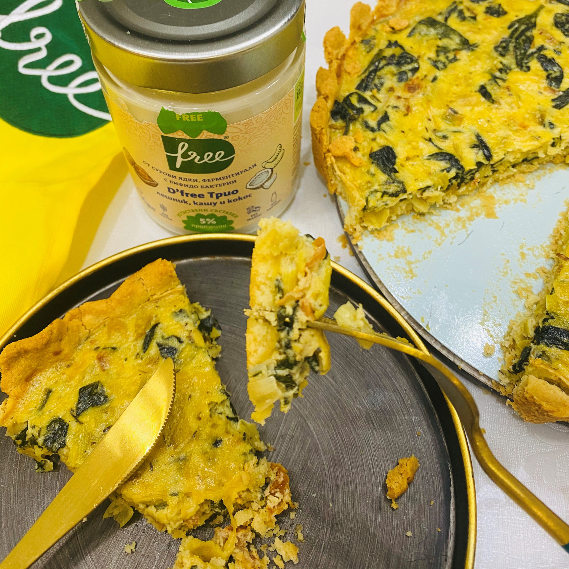 D'free quiche with leek and spinach